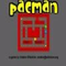 Pacman - Jogo de Arcada